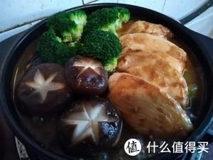 瘦宅快乐套餐系列之整个茄汁鸡肉煲