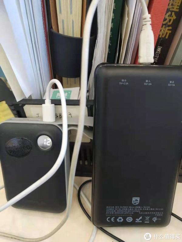 卡斐乐数显双充充电宝评测报告