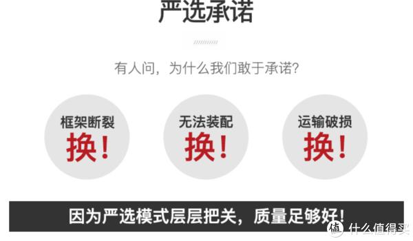 不尽如意的网易严选京东店