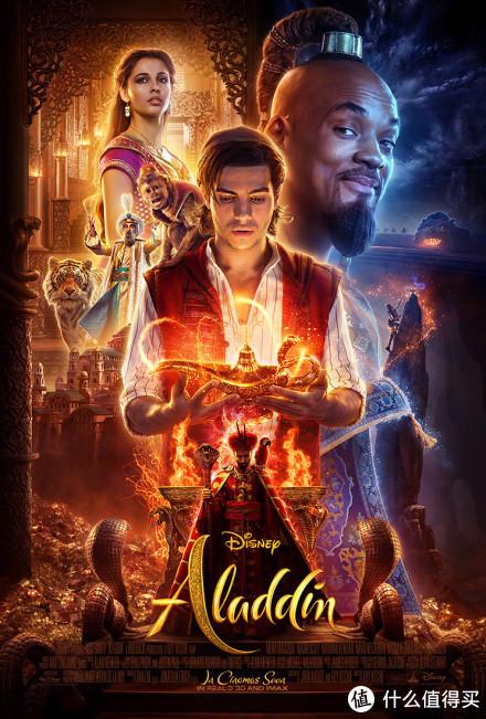 迪士尼真人版《阿拉丁》最新预告放出 5月24日北美上映
