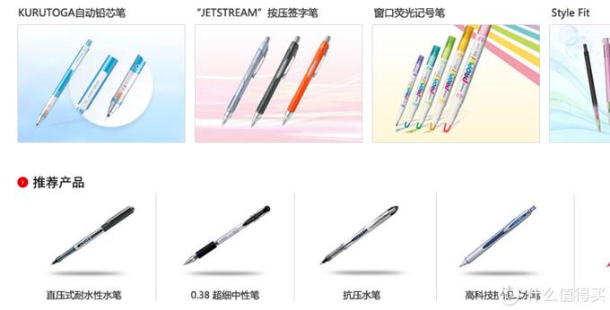 有关8个品牌的18款中性笔介绍 | 日常办公推荐:晨光、真彩、三菱