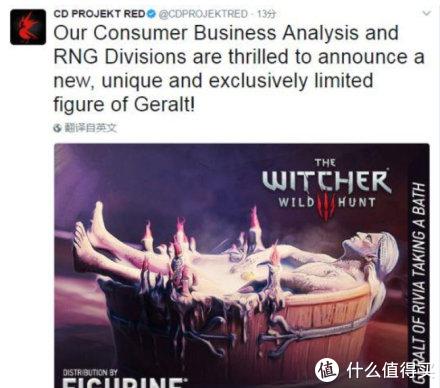 重返游戏:《巫师3》杰洛特洗澡手办5月1日正式发售!