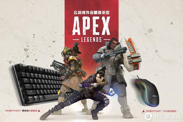 APEX英雄=守望先锋+吃鸡的组合?