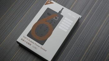小米有品 插线板外观设计(外壳 开关 电源线)