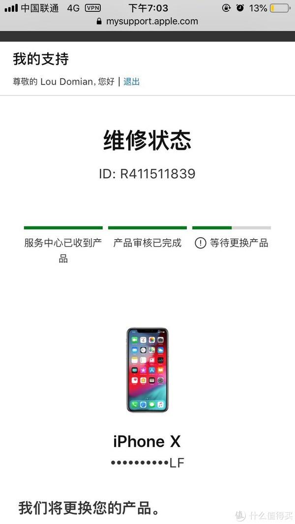 美版有锁iPhoneX的保修经历
