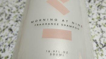 到底我还用不用护发素?香氛洗发水的尴尬用途