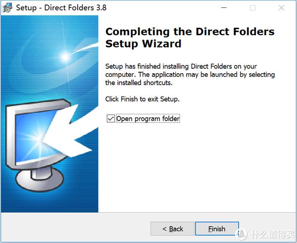 注意这个勾选,只是打开程序所在文件夹,而不是运行Direct Folders