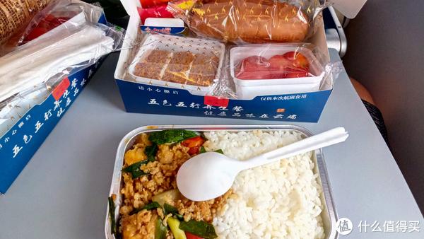 飞机餐味道还不错