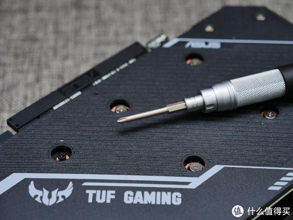 ASUS TUF GAMING GTX1660首发测试:小身材也含图灵芯