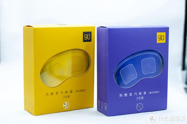 崛起的国货-90分热敷蒸汽眼罩