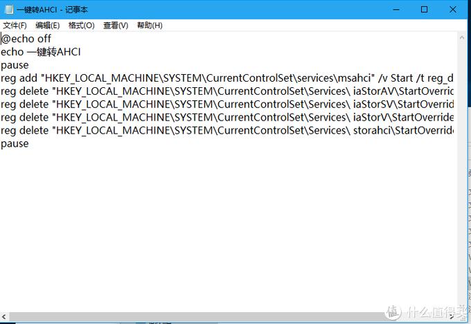 老电脑无需重装系统 IDE一键无损转AHCI模式