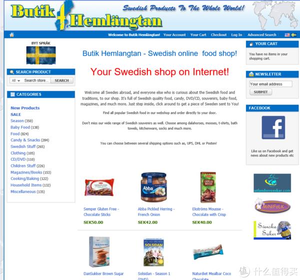 海涛瑞典森宝奶粉-全是为了小主子的口粮