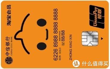 平民也能玩转卡,下篇:普通信用卡使用指南