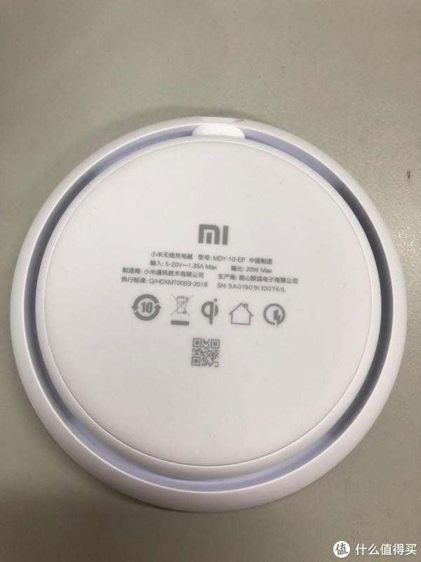 无线充电器信息