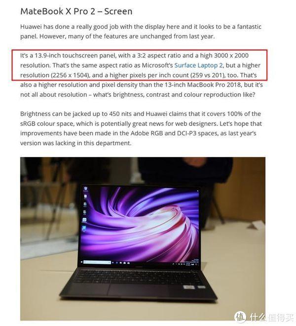新款HUAWEI MateBook X Pro惊艳亮相,用户体验再升级