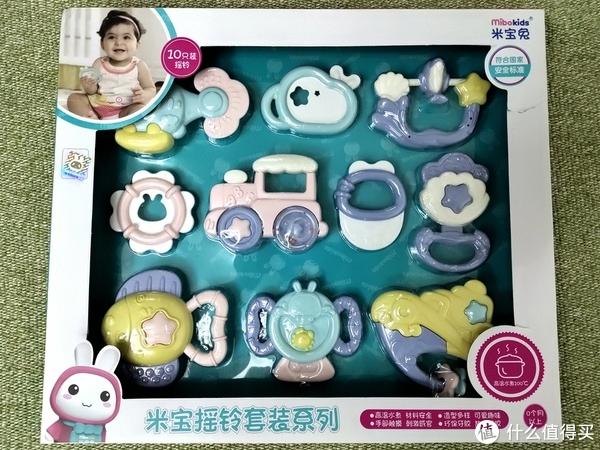 半岁宝宝喜欢的玩具装备,早教机、摇铃、布书
