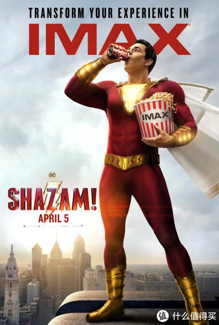 DC电影《雷霆沙赞!》4月5日内地上映,北美同步!