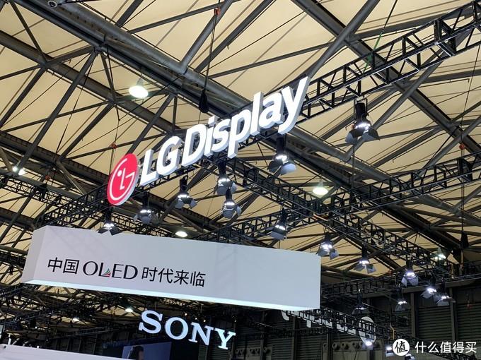 LG Display 亮相 2019AWE,OLED 黑科技层出不穷