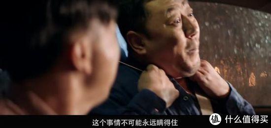 郭涛的演技一直在线