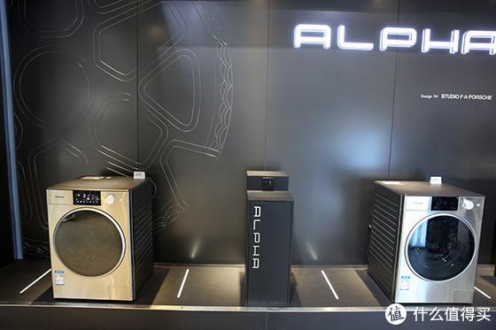 AWE2019 | 追求品质探索前沿科技 松下携Alpha洗衣机和全画幅相机强势登场