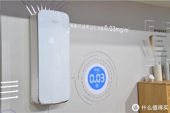 AWE2019丨A.O.史密斯全线产品齐亮相 诠释安全健康的智能生活