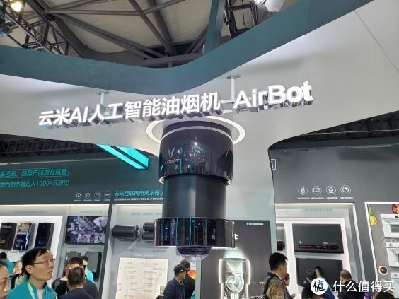 AWE2019丨云米众多新品共同亮相展会现场 展示未来智能家居前沿技术