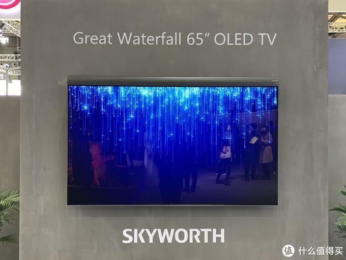 AWE2019创维多款产品亮相,OLED电视新品全面开花