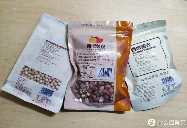 鹰嘴豆&蚕豆&葡萄干