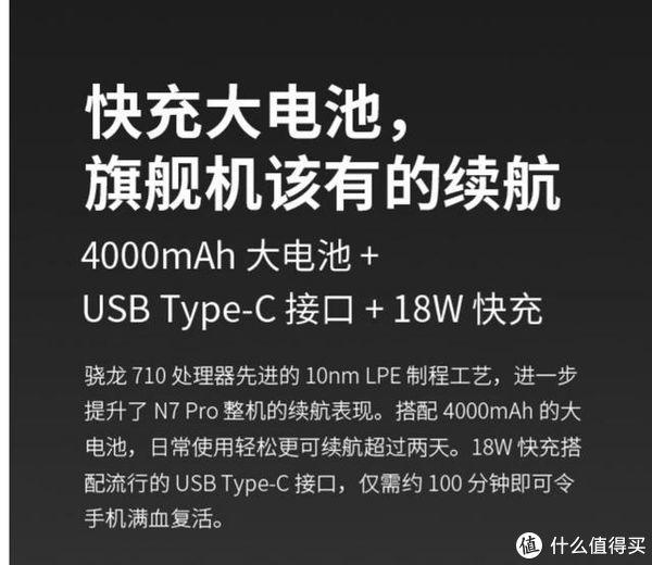 比华为荣耀8x更值得,绝杀红米note7的710处理器手机