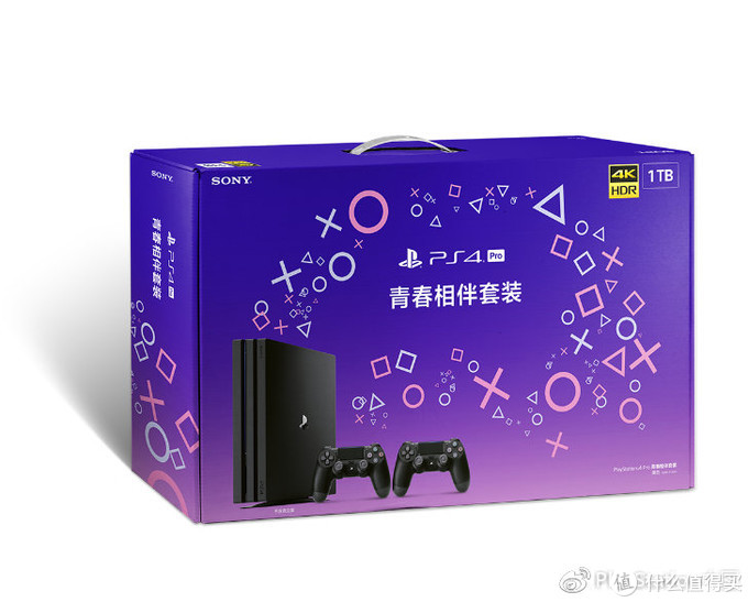 重返游戏:PS4 Pro青春活力套装和青春相伴套装今日推出