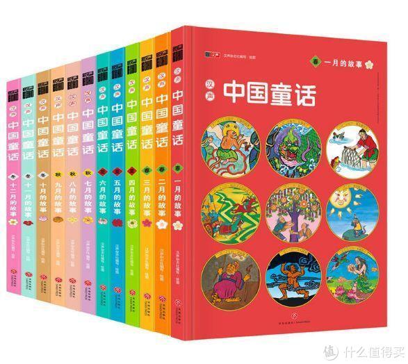 谁说中国没有好的原创绘本?很可能只是你还没发现这些好书|企鹅爸爸