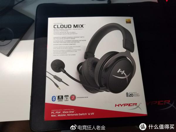 出街游戏两不误 HyperX cloud mix耳机体验