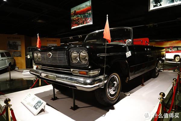 北京老爷车博物馆游记:看看上世纪六、七十年代路上跑的那些国产车