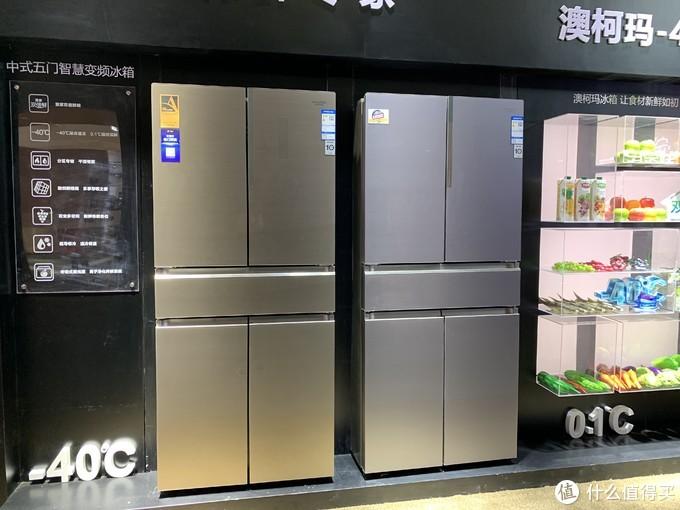 AWE2019:澳柯玛推出智慧全冷链新零售解决方案