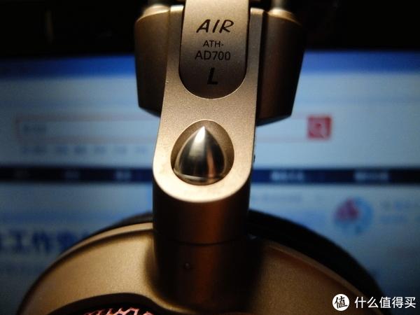 骚紫——audio technica ad700 耳机