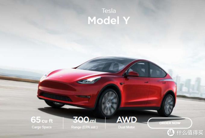 特斯拉Model Y正式发布