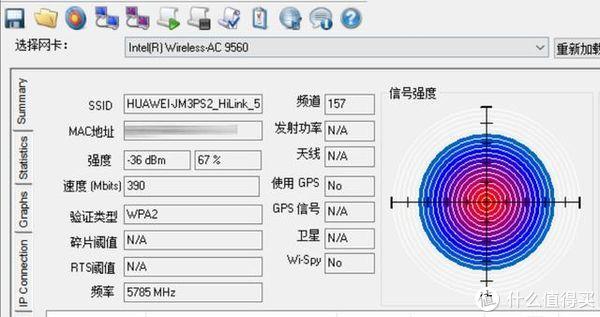 1+1大于2 华为Q2 Pro子母路由器使用体验