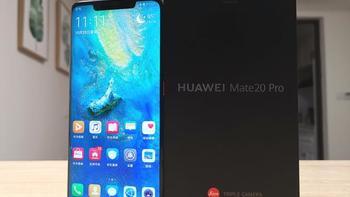 华为 Mate 20 Pro 智能手机选择原因(全面屏|系统)