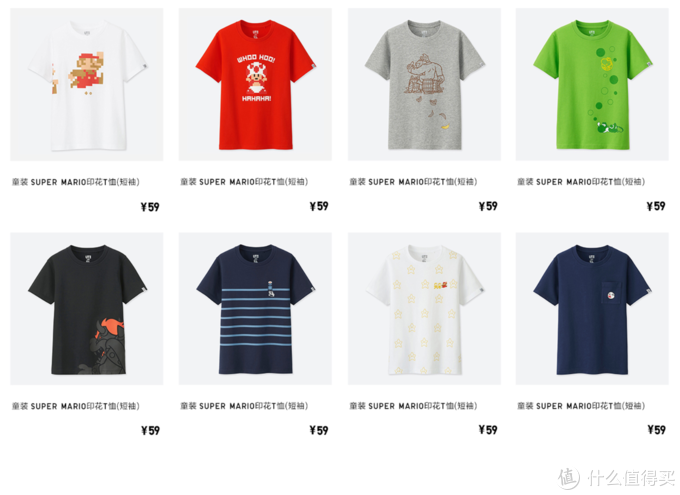 重返游戏:优衣库联名任天堂马力欧T恤公布 4月1日开售