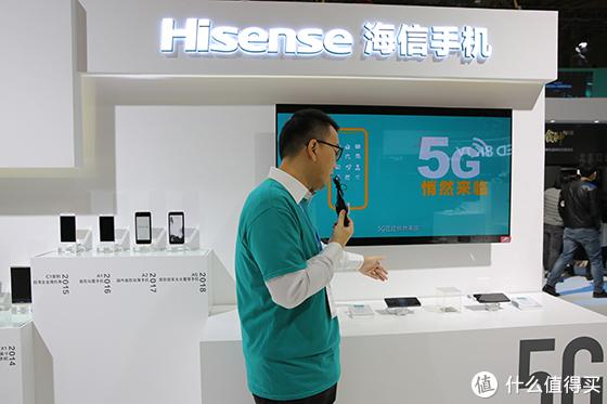 AWE2019 | 高速与高画质齐头并进 海信5G原型手机与A8彩电展望智能家庭