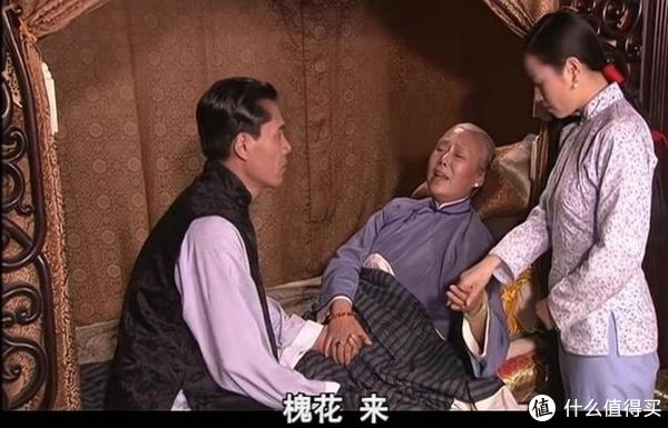 槐花是他的第三个小妾,因为二奶奶不喜欢杨九红就把槐花指给景琦。