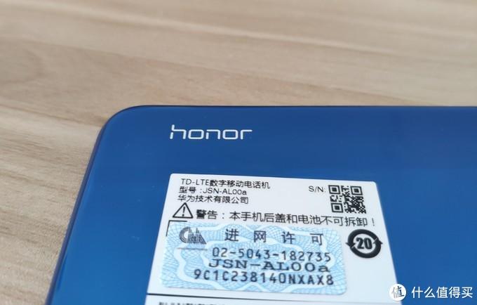 "背部""honor""logo"