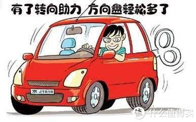 """方向盘很轻怎么回事?带你走进汽车的""""转向助力"""""""