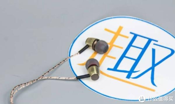 潜韵 潜99耳机