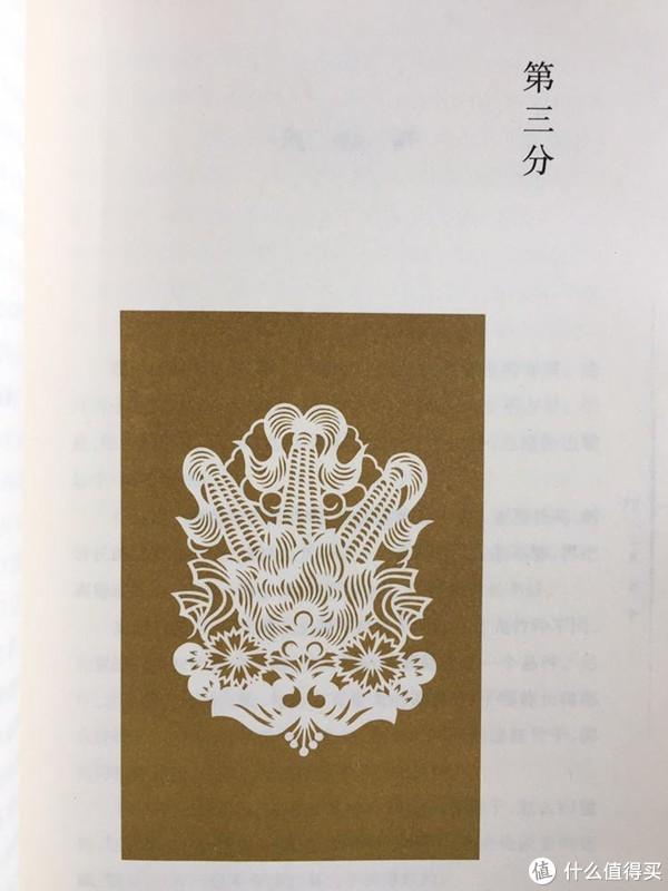 第三分配图可见玉米,为本分二四《老玉米和玉米笋》(92页)