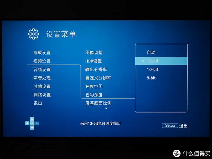 首款21Gbps HDMI2.0线缆——fibbr UltraPro2