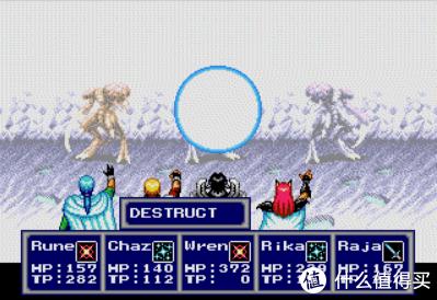 世嘉MD游戏分享第一弹:梦幻之星4—千年纪的终结