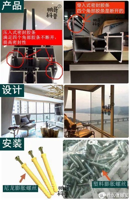 要想家里装的窗户好,产品、安装、设计一个都不能少