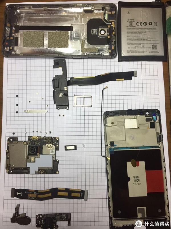 第一次把自己手机拆成零件