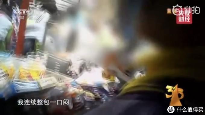 聚焦2019年315晚会:央视曝光辣条生产乱象,劣质辣条正在毒害中小学生健康